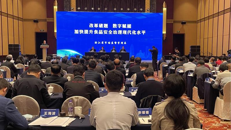全国食品安全抽检监测工作 暨质量提升现场会在浙江宁波召开